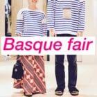 【Quorinest渋谷】2人でバスクシャツ!