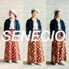 【Quorinest渋谷】リネン素材のベレー「SENECIO」