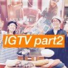 【Quorinest渋谷】IGTV②公開しました!