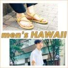 【Quorinest渋谷】矢島が履く!HAWAII!