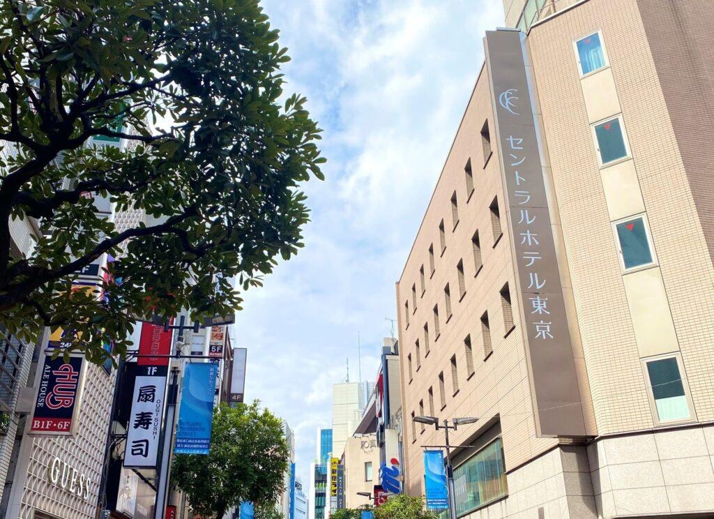 ビルケンシュトック新宿 アクセス セントラルホテル東京