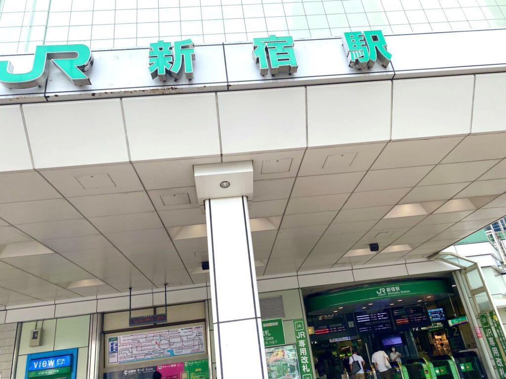 ビルケンシュトック新宿 アクセス JR新宿東南口