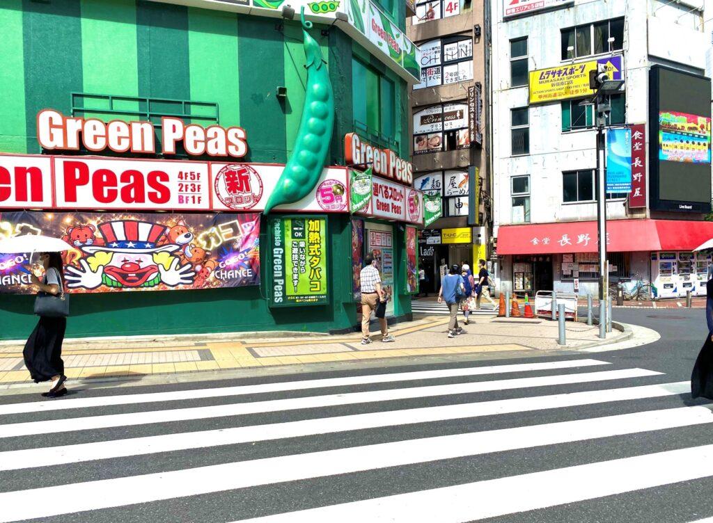 ビルケンシュトック新宿 アクセス 2
