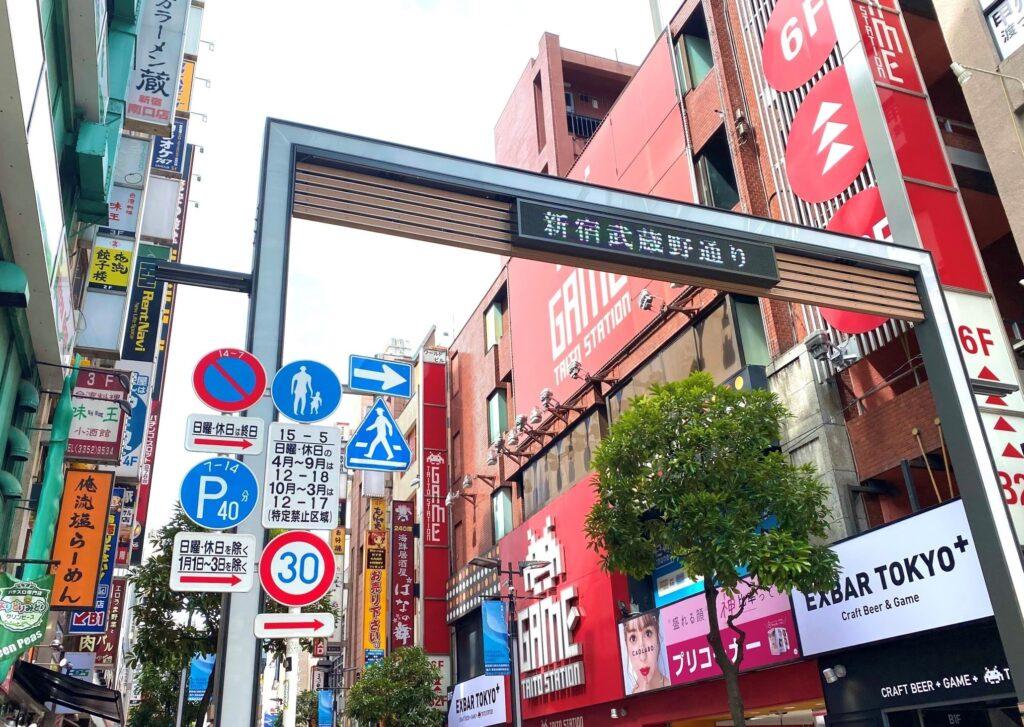 ビルケンシュトック新宿 アクセス 新宿武蔵野通り