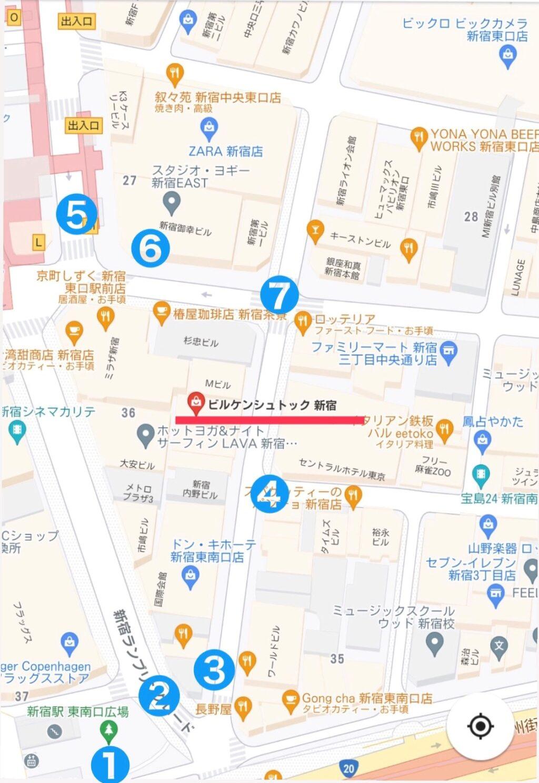 ビルケンシュトック新宿 アクセス 新宿駅からのアクセス