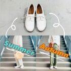 【Quorinest渋谷】ホワイトシューズは「春」のイメージ?