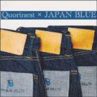 【Quorinest渋谷】クオリネストのオリジナルデニム