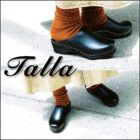 【Quorinest渋谷】「Talla」のサボをご紹介!
