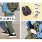 【札幌店】防災時にも役立つビルケンシュトック。